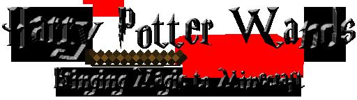 Harry-Potter-Wands-Mod